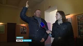 Собственник ижевского кинотеатра «Дружба» объявил о его перепрофилировании в офисный центр
