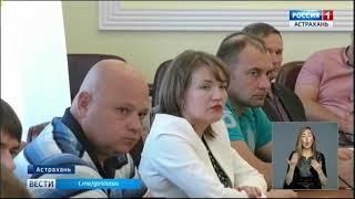 Астраханцы могут оценить качество работ по приоритетному проекту «Безопасные и качественные дороги»