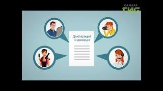 """""""Город С"""" от 10.07.2018"""