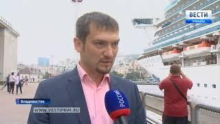 Владивосток встретил «Бриллиантовую принцессу»