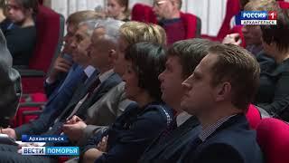 В Архангельске планируют построить Дом футбола и современный концертно-цирковой комплекс