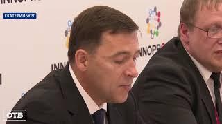 Евгений Куйвашев провёл встречу с послом Швейцарии в РФ Ивом Россье