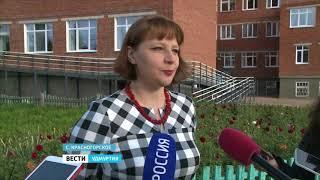 День Знаний в Красногорской гимназии