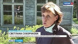 Глава Карелии поставил задачу построить новую школу в Деревянке