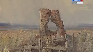 В Кирове открылась выставка работ Александра Веприкова(ГТРК Вятка)
