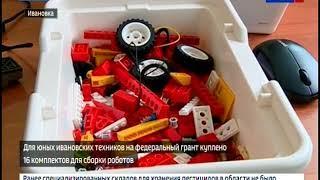 Новый тренажерный зал и парк с аттракционами появятся в Ивановском районе