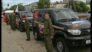 Автопробег в Крым