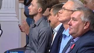 57 тружеников Дона получили государственные и областные награды
