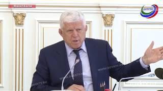 Хизри Шихсаидов провел заседание Президиума дагестанского парламента