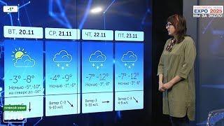 Прогноз погоды (16.11.18)