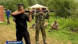 В Борисоглебском районе проходит областной слет «Молодежь и полиция»