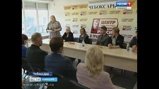 В Чувашии появилось отделение Социал-демократического Союза женщин России