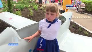 Детским садам Заволжья Авиастар подарил самолеты