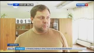 В Кемерове родители будущих выпускников сдали ЕГЭ