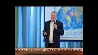 Владимир Жириновский в Екатеринбурге