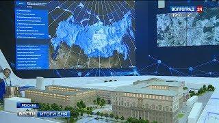 Волгоградская делегация принимает участие в международном форуме «Транспорт России»