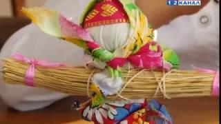 Изготовление куклы   оберега