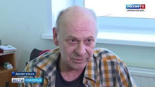 В первой больнице Архангельска провели уникальную операцию на сосудах позвоночника