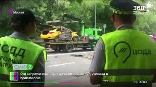 Три человека погибли в результате ДТП с такси в Москве