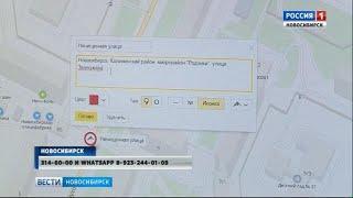 «Вести» и ОНФ начинают  снежный рейд по дорогам и закоулкам Новосибирска