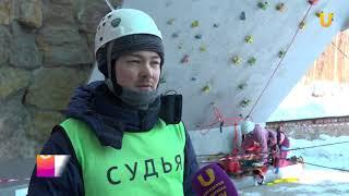 UTV.  В Уфе спелеологи соревновались в спасении человека из пещеры