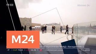 """""""Москва сегодня"""": парк """"Зарядье"""" - Москва 24 - Москва 24"""