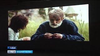 Башкирские школьники собирают макулатуру - и финансируют съемки фильма