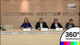 В Правительстве МО обсудили программу по формированию комфортной среды