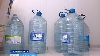 Заставили мыться по расписанию: Сотни жителей Зеленоградска остались практически без воды