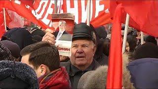Митинг коммунистов в Москве