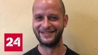 Пьяный москвич разбил семь плафонов в метро, приняв их за пингвинов - Россия 24