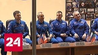 3 декабря к МКС отправляется новая экспедиция - Россия 24