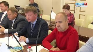 Депутаты обсудили эффективность исполнения бюджета-2017