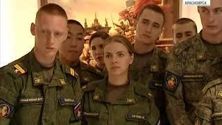 В Красноярске открылась выставка уникальных военных экспонатов