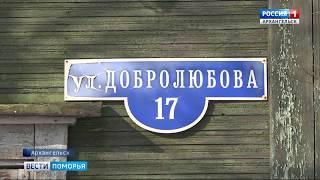 Уже неделю без тепла живут в доме на улице Добролюбова в Архангельске