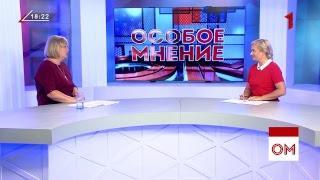 Особое мнение. Елена Агаева. Эфир от 07.08.2018