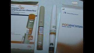 В Красноярске нет импортного инсулина