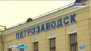 Реконструкцию железнодорожного вокзала в Петрозаводске завершат в 2019 году