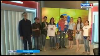 """Редакция ГТРК """"Лотос"""" наградила своего юбилейного подписчика в Instagram"""