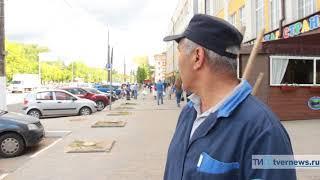 В Твери на проспекте Победы спилили деревья