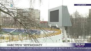 Нового Ледового дворца не будет!