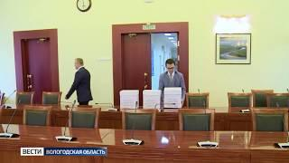 Публичные слушания по планированию бюджета пройдут в Вологде