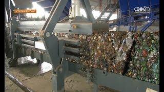 На Ставрополье запустят еще две линии по сортировке мусора