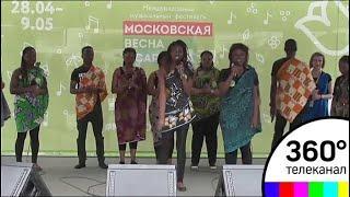 Cтудентку из Зимбабве высылают на родину за то, что пела в церковном хоре