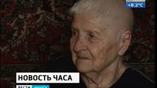 Долгожители Иркутской области получат единовременные выплаты
