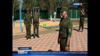 Донских казаков привлекли к охране российско-украинской границы