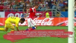 Россия разгромила Чехию в товарищеском матче со счетом 5:1