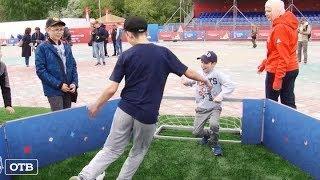 В Екатеринбурге презентовали фан-зону к Чемпионату мира по футболу