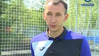 В Пензе круглосуточный футбольный матч будут транслировать на YouTube