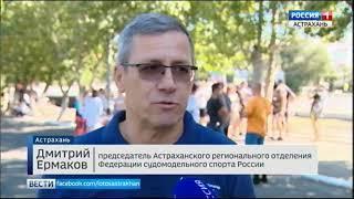 """В Астрахани прошёл фестиваль """"Каналия"""". Кто стал лучшим?"""